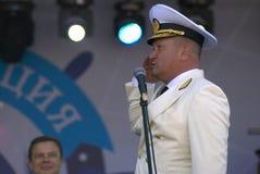 Alemán Yelianyushkin, jefe del canal de Moscú fotos de archivo libres de regalías