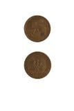 Alemão 5 ZT da moeda Imagem de Stock Royalty Free
