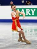 Alena LEONOVA (RUS) foto de archivo libre de regalías
