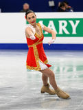 Alena LEONOVA (RUS) Royalty Free Stock Photo
