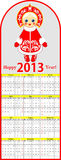 Сalendar - bookmark 2013. With Snow Maiden Stock Photography