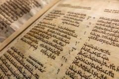 Aleppo-Kodex - mittelalterliches verklemmtes Manuskript der hebräischen Bibel Stockfotografie