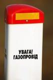 Alerta. Línea de bomba de gas natural. Kiev, Ucrania Foto de archivo libre de regalías
