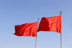 Alertes sur la Place Tiananmen -- Pékin, Chine Photos libres de droits