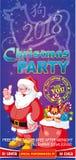 Aletta di filatoio dell'invito per una festa di Natale Fotografie Stock
