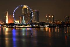 Aletta di filatoio di Singapore Immagini Stock Libere da Diritti