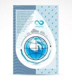 Aletta di filatoio di pubblicità della società di trattamento delle acque Circulat globale dell'acqua royalty illustrazione gratis
