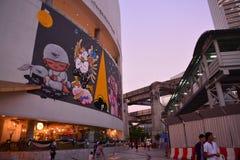 Alex Face - thailändische Straßen-Kunst - Bangkok lizenzfreie stockfotografie
