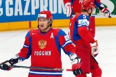 Alex Ovechkin à la carte de travail 2010 d'IIHF Photo libre de droits
