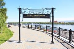 Alexander Boulevard Terraplén en Krasnoyarsk Foto de archivo libre de regalías