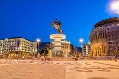 Alexander den stora springbrunnen i Skopje Arkivbild