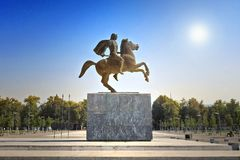 Alexander det stort, den berömda konungen av Macedon royaltyfri foto