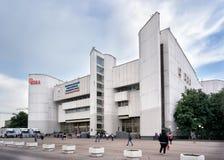 Alexander Gomelsky Universal Sports Hall CSKA mosca La Russia Fotografia Stock