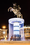 Alexander the Great. Warrior on a Horse statue (Alexander the Great), Skopje royalty free stock photo