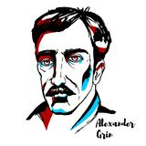Alexander Grin Portrait. Alexander Grin engraved vector portrait with ink contours. Russian writer, notable for his romantic novels and short stories royalty free illustration