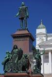 Alexander II Stock Image