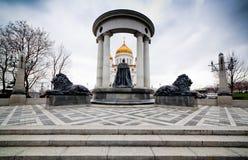Alexander II Stock Images