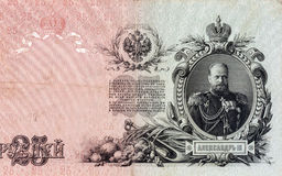 Alexander III Imperor of Russia portrait on bankno Stock Photos