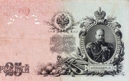 Alexander III Imperor van het portret van Rusland op bankbiljet Stock Foto's