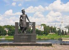 alexander monument pushkin russia till tver Royaltyfri Fotografi