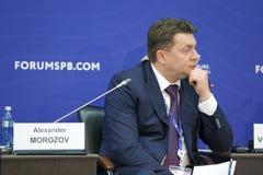 Alexander Morozov Lizenzfreie Stockbilder