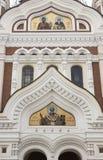 Alexander Nevsky Cathedral Arkivfoto