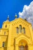 Alexander Nevsky Cathedral Nizhny Novgorod region Russia Royalty Free Stock Image
