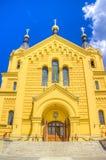 Alexander Nevsky Cathedral Nizhny Novgorod region Russia Royalty Free Stock Photography