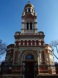 Alexander Nevsky Cathedral ortodoxo 2 Imagen de archivo