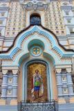 Alexander Nevsky Cathedral in Yalta, de Oekraïne royalty-vrije stock afbeeldingen
