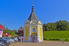 Alexander Nevsky chapel Stock Photos