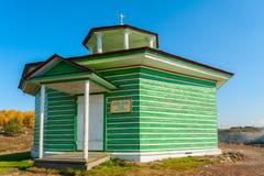 Alexander Nevsky Chapel. Bottom Sinyachikha,Russia Stock Image