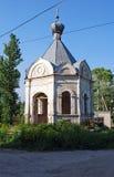 Alexander Nevsky Chapel in der Stadt von Staritsa Tver Region Russland Lizenzfreies Stockfoto