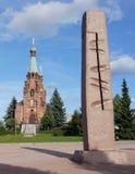 Alexander Nevsky Church à Tampere, Finalnd Image stock