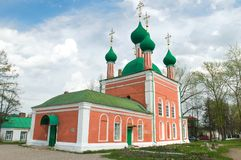 Alexander Nevsky Church Royalty Free Stock Photos