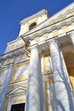 Alexander Nevsky Lavra Stock Photography