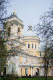 Alexander Nevsky Lavra in Saint-Petersburg Russia Royalty Free Stock Photos