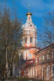 Alexander Nevsky Lavra. Royalty Free Stock Images