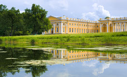 Alexander Palace bei Tsarskoye Selo Stockfotos