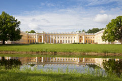 The Alexander Palace in Pushkin summer day Stock Photo