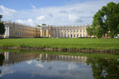 The Alexander Palace in Tsarskoye Selo summer day. St. Petersburg Royalty Free Stock Photography
