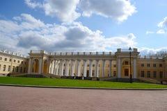 Alexander Palace in Tsarskoye Selo. Stock Photos