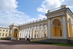 Alexander Palace in Tsarskoye Selo. Royalty Free Stock Photo