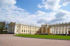 Alexander Palace in Tsarskoye Selo. Royalty Free Stock Photos