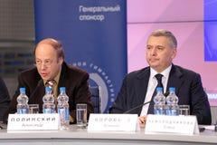 Alexander Polinsky e Alexei Vorobev Foto de Stock Royalty Free