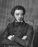 Alexander Pushkin Royalty Free Stock Image