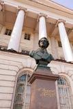 Alexander Pushkin Statue, Saint Petersburg Royalty Free Stock Images