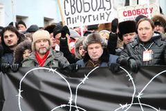 Alexander Ryklin on the march in support of political prisoners. Moscow, Russia. March in support of political prisoners. Alexander Ryklin on the march Royalty Free Stock Photography