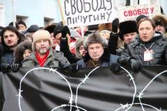 Alexander Ryklin sur la marche à l'appui des prisonniers politiques Photographie stock libre de droits