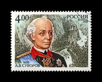 Suvorov Alexander, famous russian millitary commander, Russia, circa 2005,. RUSSIA - CIRCA 2005: cancelled stamp printed in Russia shows famous russian millitary stock photography